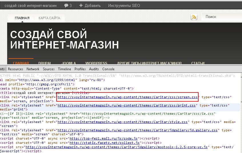 определение cms по коду страницы