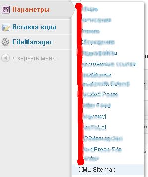 параметры xmlsitemap