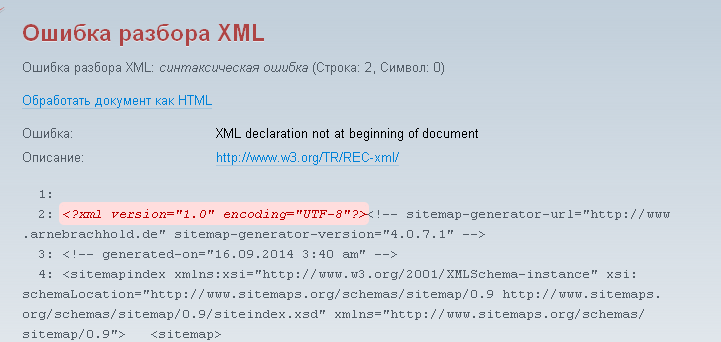 error on line 2 at column 6: XML declaration (opera)