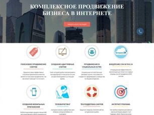 Корпоративный сайт веб-студии alakris.ru