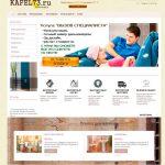 Интернет-магазин кафеля kafel73.ru