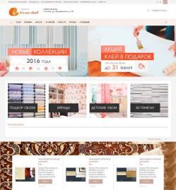 Интернет-магазин обоев oboisalon.ru