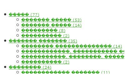 Изменение кодировки с CP-1251 на UTF-8 в html описаниях товара 1C-Bitrix